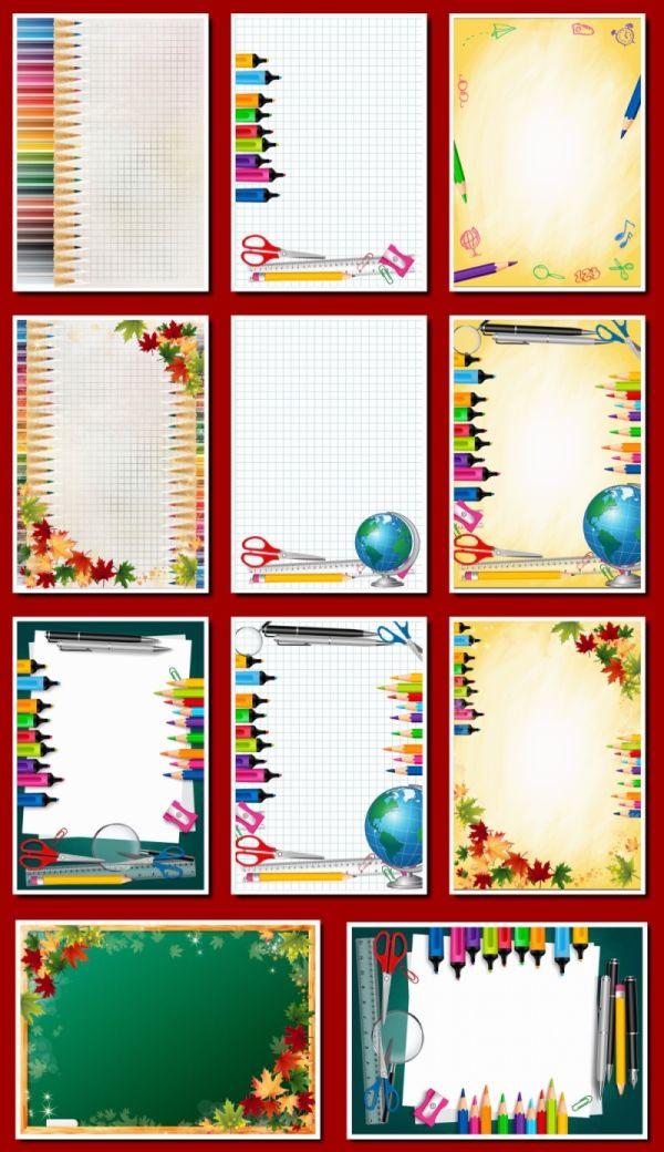 School Backgrounds Fony Dlya Shkolnogo Portfolio I Tvorcheskih