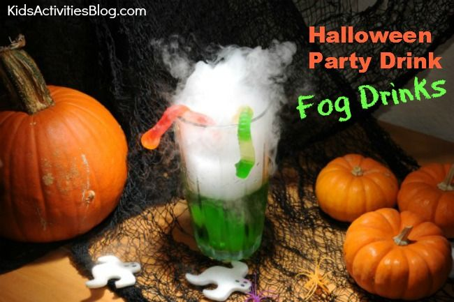 17 best images about halloween and fall science on for Fun fall drinks