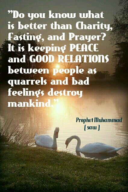 Hadith ( saying ) of Prophet Muhammad ( saw )