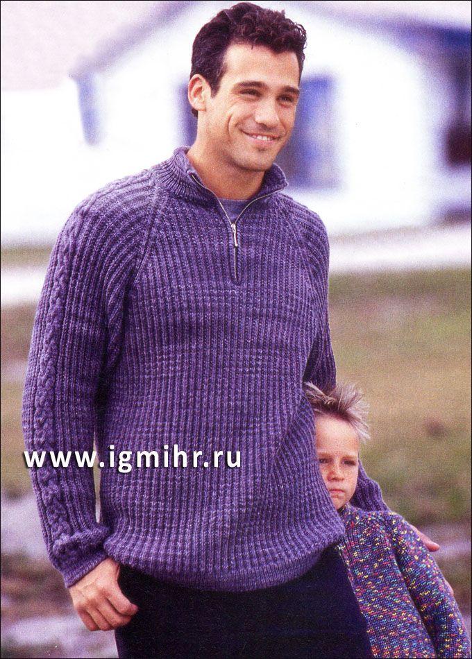 Мужской пуловер-реглан с удобным воротником на молнии. Спицы