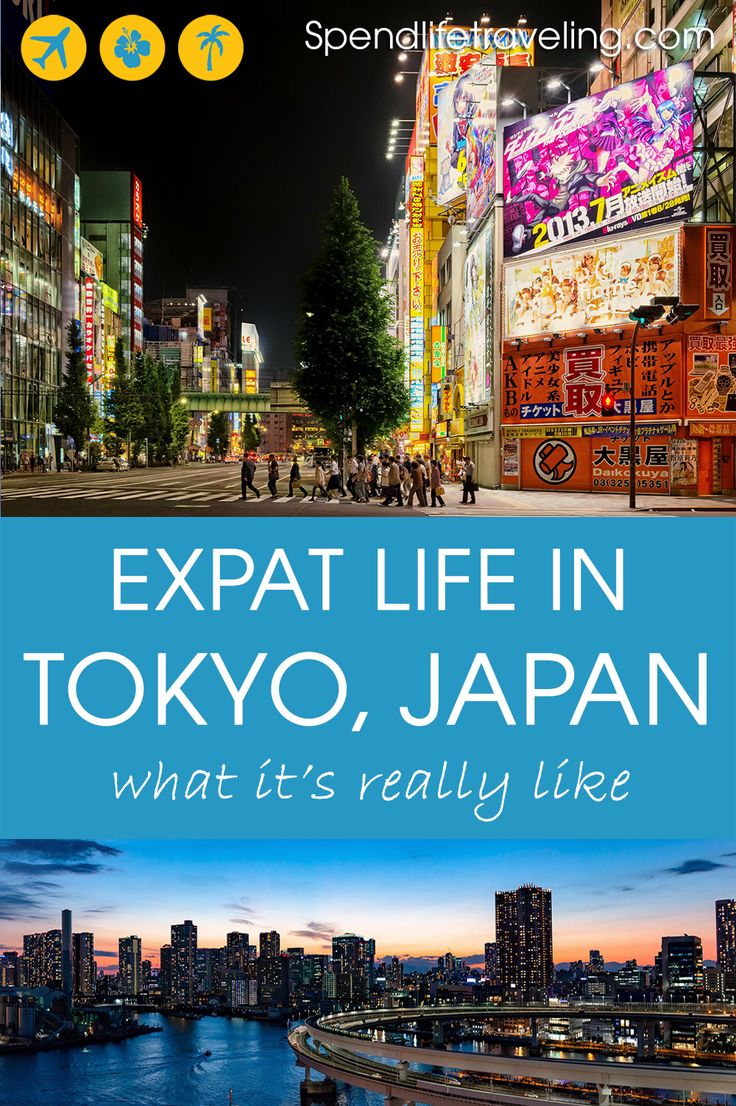 What is #Tokyo really like? Interview with an expat about moving to and living in this incredible Japanese city. #expat #moveabroad #liveabroad #japan