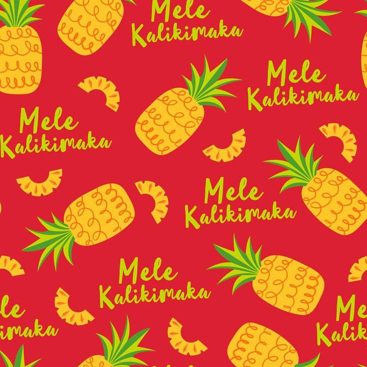 Channeling some Bing Crosby for work.  .  .  .  #retrochristmas #wrappingpaper #pattern #repeatingpattern #pineapple #christmas #melekalikimaka #merrychristmas #retro #surfacedesign