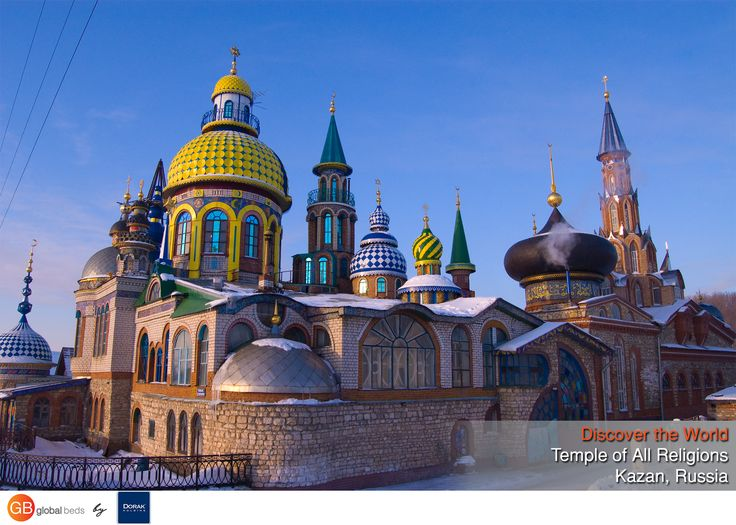 "In Russia, there's a ""Temple of all Religions"" which serves as a peaceful combination of different cultures.  #onlinebookingsystem #FIT #Russia #Kazan #TempleofAllReligions #temple #discovertheworld #instadaily #todayspost #view #viewoftheday #views #picoftheday #DorakHolding #GB #GlobalBeds"