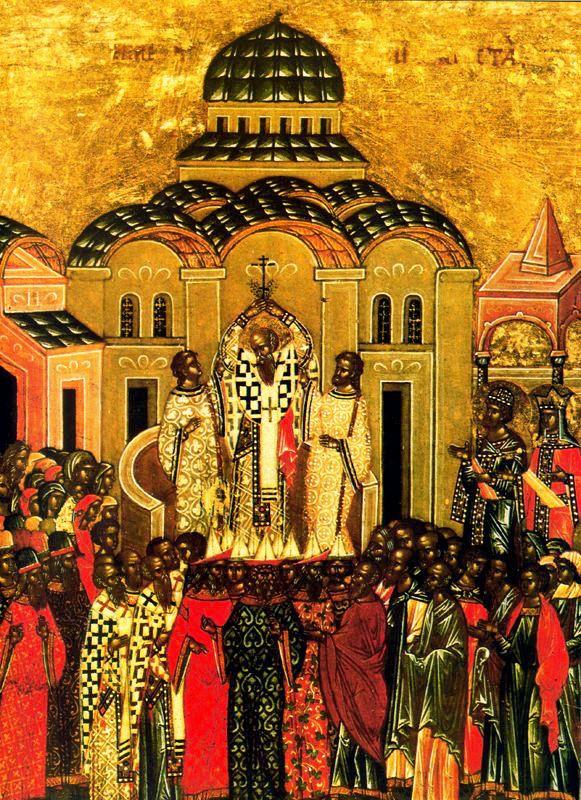 ÍCONO. Exaltación de la Cruz. Anónimo Bizantino. Siglo XV. Museo Histórico y de Arquitectura. Novgorod.