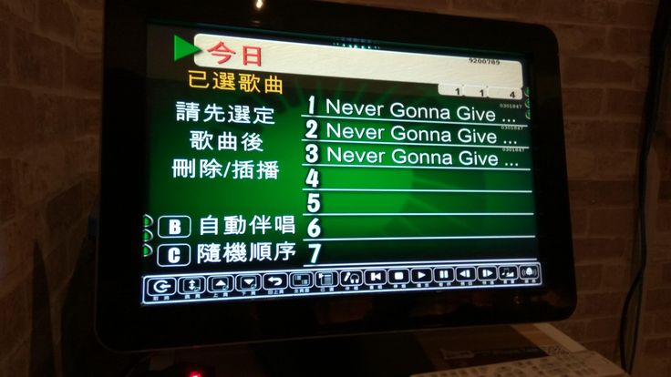 at Chinese Karaoke Place . #pranks #funny #prank #comedy #jokes #lol #banter