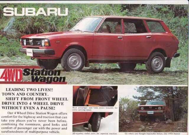 1977 Subaru Station Wagon