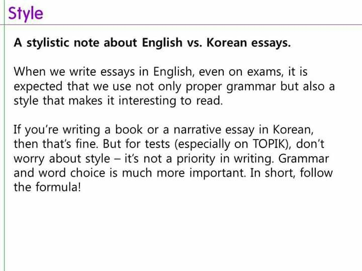 Pin By Aviel Davi On School Stuff Learn Korean Language Learning Essay About South Korea