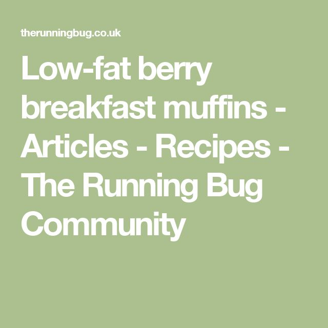 Low-fat berry breakfast muffins - Articles - Recipes - The Running Bug Community
