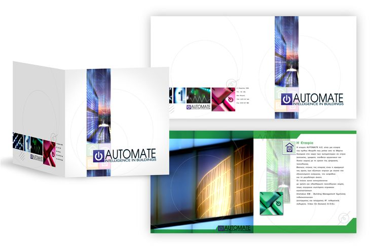 "by Argiro Stavrakou, year 2004, ""Automate"" Company Brochure, a company about home automatism and high tech equipment."