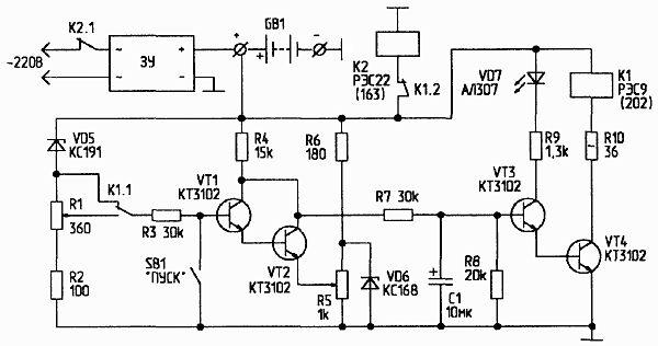 Принципиальная схема автомата для зарядного устройства