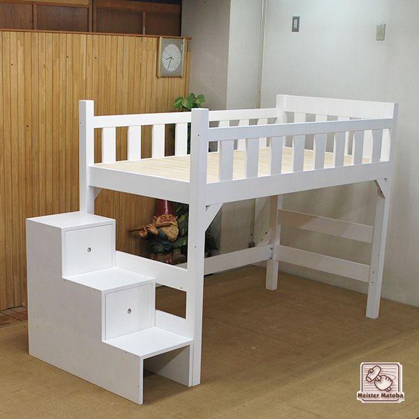 ひのきロフトベッド ベッド下に チェスト等を収納するのに 良いサイズ 100cmなので お子様の遊び場としても 大丈夫かと