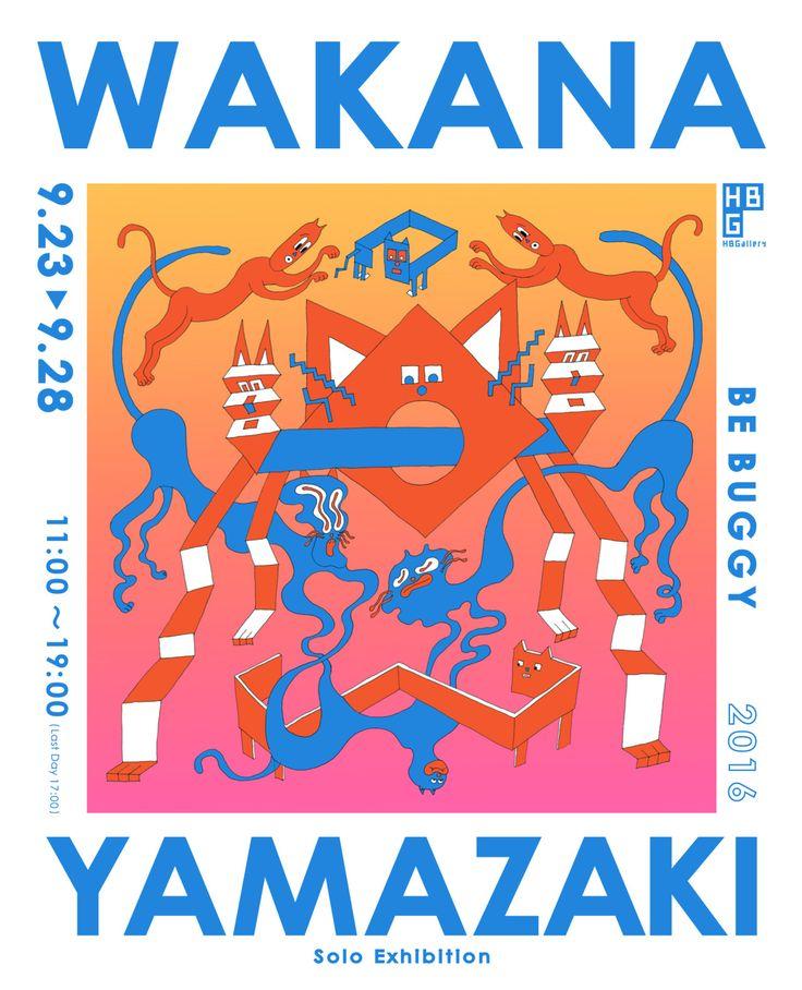 Solo Exhibition - Wakana Yamazaki
