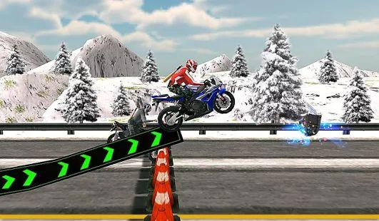 vélo attaque course– Vignette de la capture d'écran