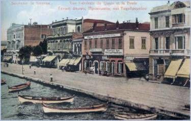 Άποψη της προκυμαίας της Σμύρνης σε επιστολικό δελτάριο πριν από το 1919