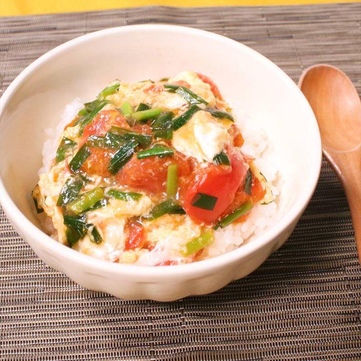 「トマトとニラのとろとろ玉子丼」の作り方を簡単で分かりやすい料理動画で紹介しています。たっぷりのトマトとニラをさっと炒めて、卵と合わせるだけの、簡単メニューです。 パッと短時間でできちゃうので、忙しい日の晩御飯に最適です。 ごはんとの合うので、丼にしてみました。 トマトとニラは相性抜群!おいしく食べて元気になっちゃいましょう!