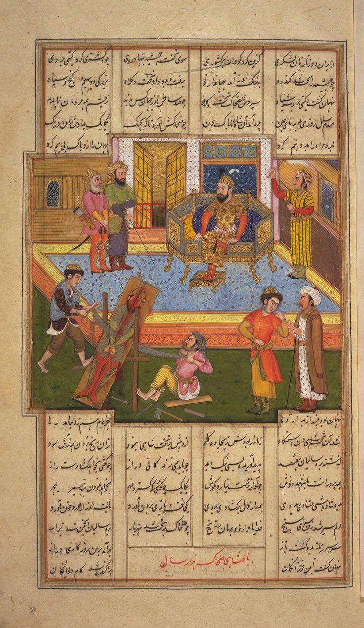 Jamshid halved before Zahhak
