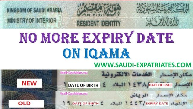 No More Expiry Date On Saudi Iqama Card In 2020 Dating Online Dating Changing Your Name