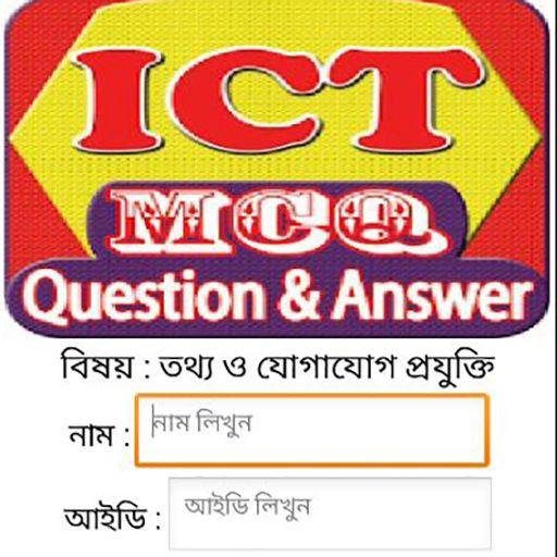 ICT_MCQ - AppBajar https://www.appbajar.com/en/app/appinventor.ai_test.MCQ_ICT?id=2190