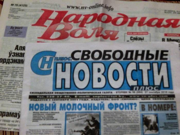 и почему большинство негосударственных СМИсегодня существует только в Интернете  5 октября 1993 года Борис Ельцин запретил деятельность оппозиционных изданий в России. Не для кого не секрет, что и в Беларуси независимую прессу не жалуют. И какие сегодня газеты м�