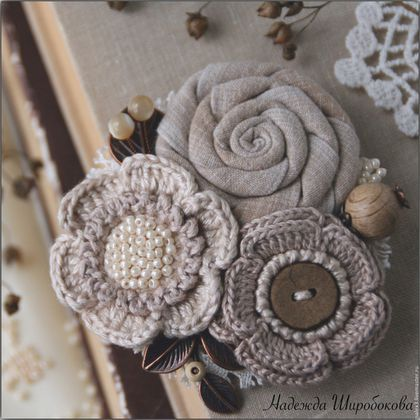 Купить или заказать Брошь 'Утро в Париже' в интернет-магазине на Ярмарке Мастеров. Очень нежный, трогательный букетик в спокойной, окутывающей уютом и романтикой, кофейно-бежевой гамме. В основе брошечки прелестная роза из японского хлопка в клеточку и два милых вязаных цветочка. Серединка одного из них украшена уютной кокосовой пуговкой, а другого - расшита бисером сливочного оттенка. По краю цветочный букетик украшен медными листочками, плетеными ягодными веточками и чудесной ягодкой из…