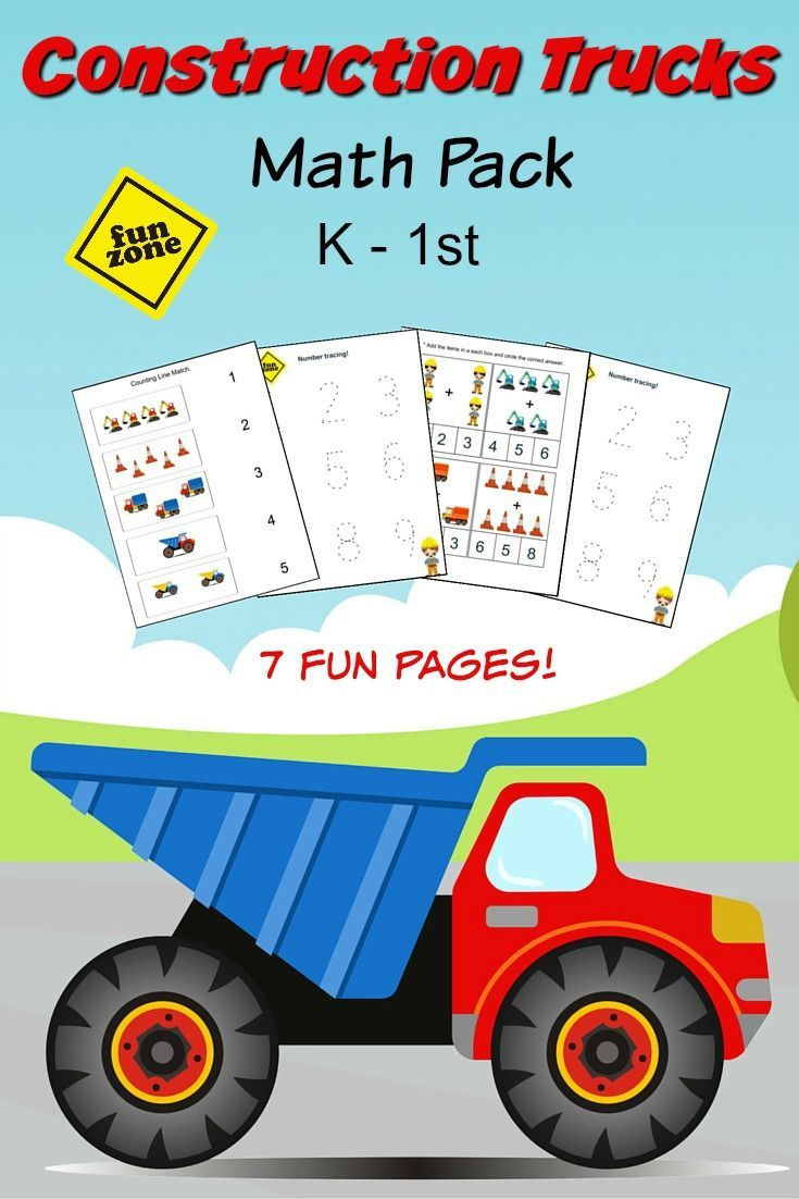 Construction Trucks Math Pack For Kindergarten To 1st Grade Math Worksheets Math Kindergarten Worksheets