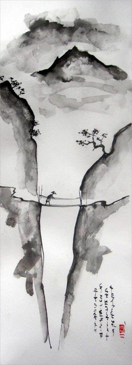 sumi-e 7 (Peinture),  15x30 cm par Philippe Blanchard Peinture japonaise à l'encre (sumi-e)