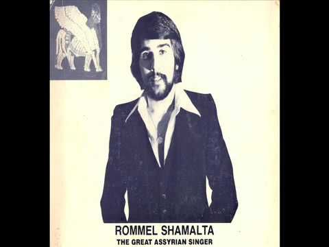 Rommel Shamalta - Boys and Girls 1978