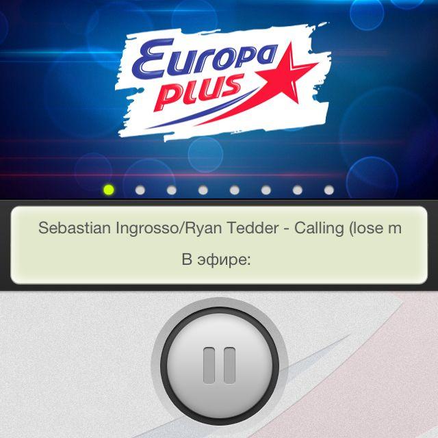 Рингтон группы европа скачать бесплатно