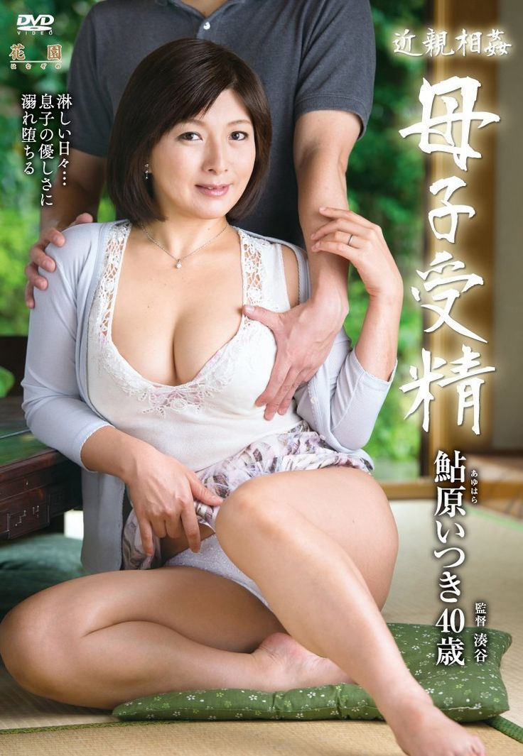 JAV Streaming JAV Online Free Asian Sex Videos Everyday