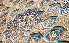 In the early 15th century, Timurid craftsmen in Samarkand produced this bas-relief pattern on the Ulugh Beg Madrasa.
