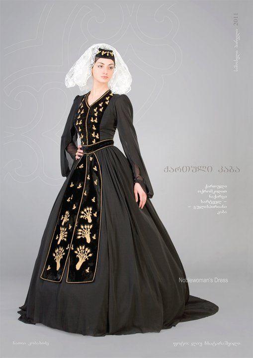 """Samoseli Pirveli"" - Georgian National Costume. Noblewoman's Dress - Collection 2011."