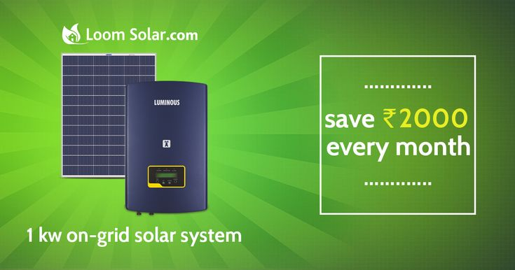 Now You Can Save 2 000rs In Your Electricity Bill Per Month By Using 1kw On Grid Solar System Solar Solarpanel Solarpower Solar Panel Companies On Grid Solar System Buy Solar Panels