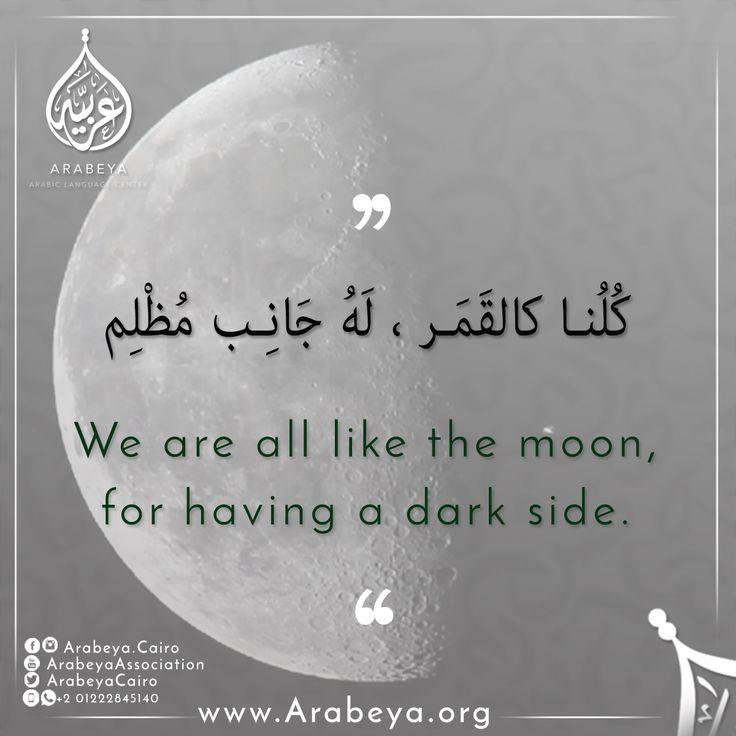 Do you know how to speak Arabic? How to Speak Like a ...