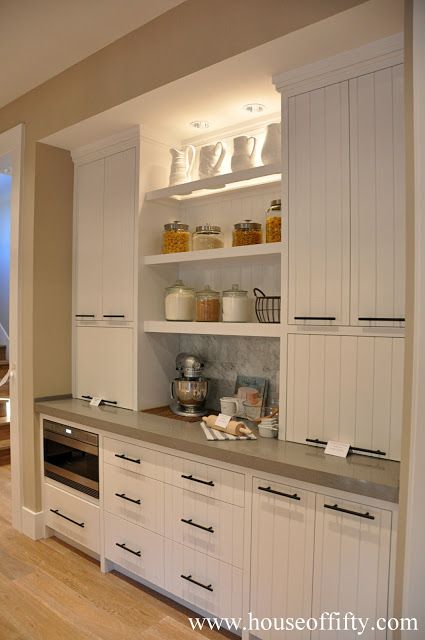 "Love the ""Bake Center""  Isabella & Max Rooms: Street of Dreams Portland Style - House 2"