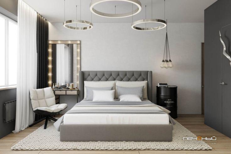 """Дизайн интерьера спальни в трёхкомнатной квартире в стиле минимализм. Серый, белый, бежевый, чёрный, коричневый, дерево. Студия дизайна """"Печёный""""."""