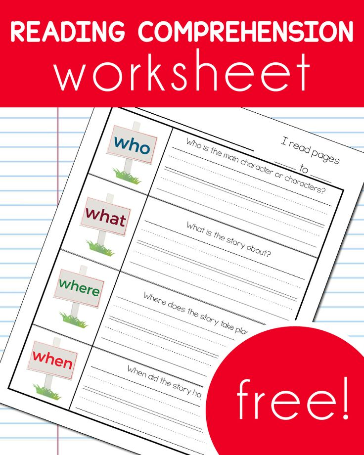 This reading comprehension worksheet is perfect to use with short stories and chapter books! Evaluating your students reading comprehension skills just got a whole lot easier!