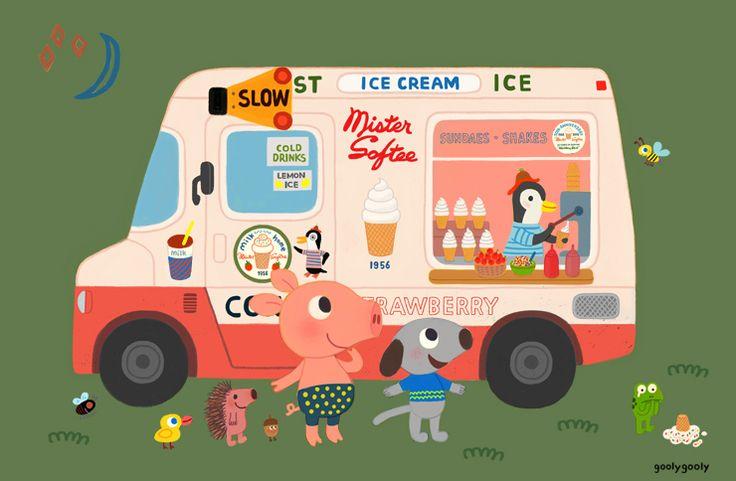아이스크림 자동차