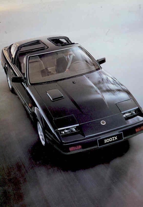 1987 Nissan 300ZX (Z31)