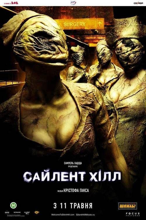 Silent Hill 【 FuII • Movie • Streaming