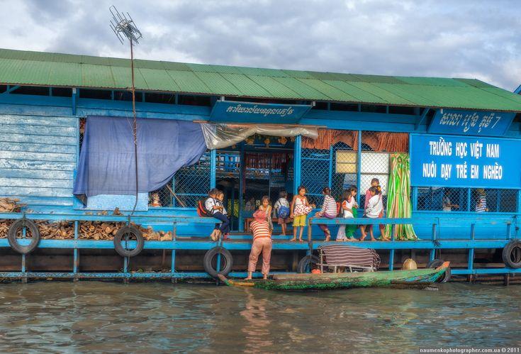 Камбоджа. Школа на воде. Река Сиемреап.