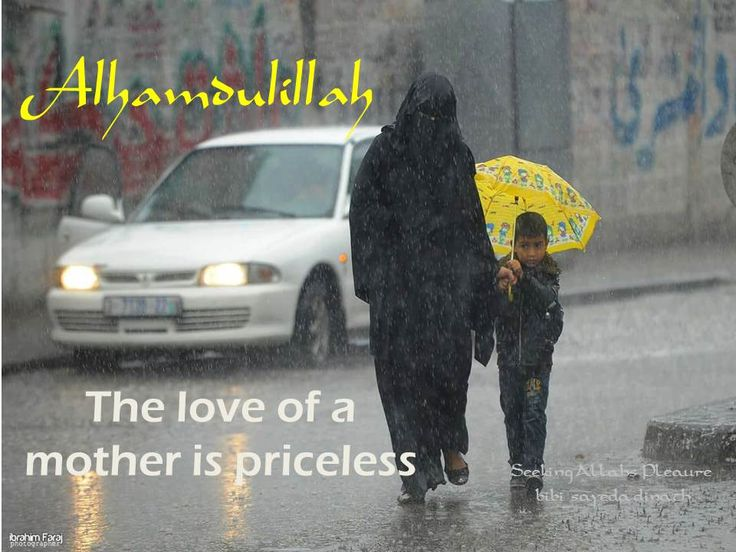 Alhamdulillah   The love of a mother is priceless.  A mother's love & favours are priceless.  Whatever we do will never be equal to the sacrifice & compassion mothers have shown   May Allah grant all mothers the highest stages in Jannah.   Ameen