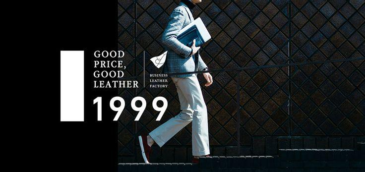 本革ビジネスバッグや財布、ステーショナリーの革製品ブランド Business Leather Factory(ビジネスレザーファクトリー)。バングラデシュの自社工場でつくる高品質な革製品を低価格でお届けするビジネスシーンに人気の本革レザーブランド。『ビジレザ』公式通販ショップ。
