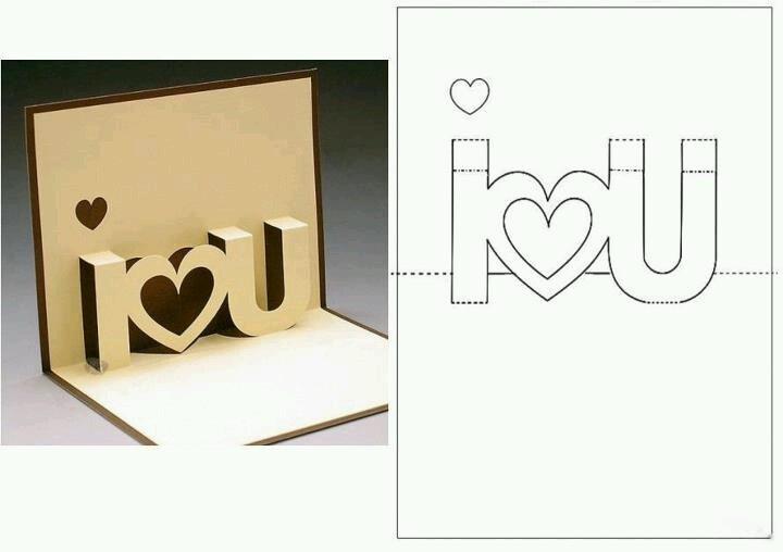 Объемные открытки я люблю тебя