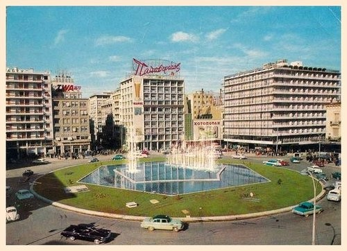 Omonia Square in Athens, Greece 1960