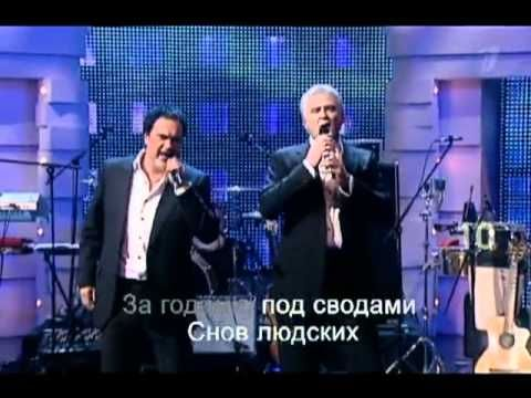 Валерий Меладзе и Александр Маршал - Аэропорты...P.s....Aj-Aj-Aj , upper terza , please , gens :) Oh , come on !!!...:)))