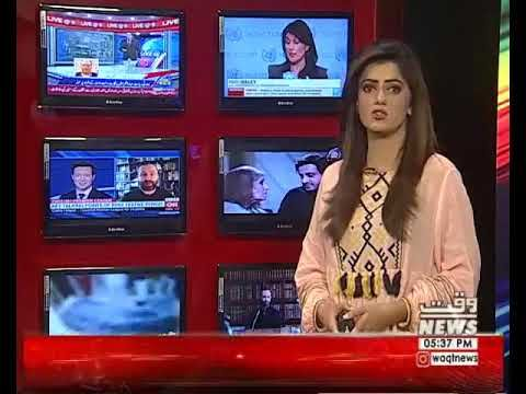Karachi Say Khyaber Tak | 03 January 2018 | Waqat News