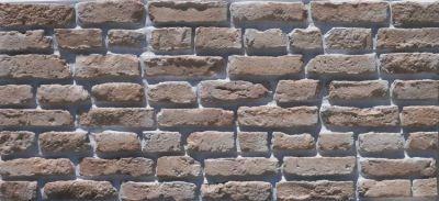 Kültür Tuğlası Duvar Dekorasyon VT3002, Kültür taşı, kaplama tuğlası, stone duvar kaplama, taş tuğla duvar kaplama, duvar kaplama taşı, duvar taşı kaplama, dekoratif taş duvar kaplama, tuğla görünümlü duvar kaplama, dekoratif tuğla, taş duvar kaplama fiyatları, duvar tuğla, dekoratif duvar taşları, duvar taşları fiyatları, duvar taş döşeme