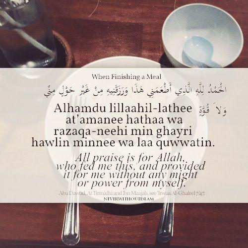 Dua After Eating الْحَمْدُ لِلَّهِ الَّذِي أَطْعَمَنَا وَسَقَانَا وَجَعَلَنَا ْمُسْلِمِينَ  All praise is due to Allah, who gave us food and drink and made us Muslims.