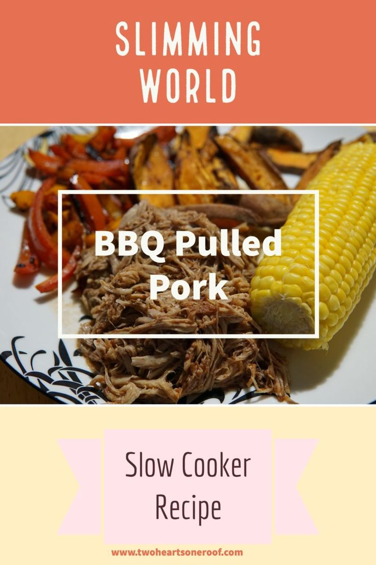 Slimming World Slow Cooker BBQ Pulled Pork Recipe