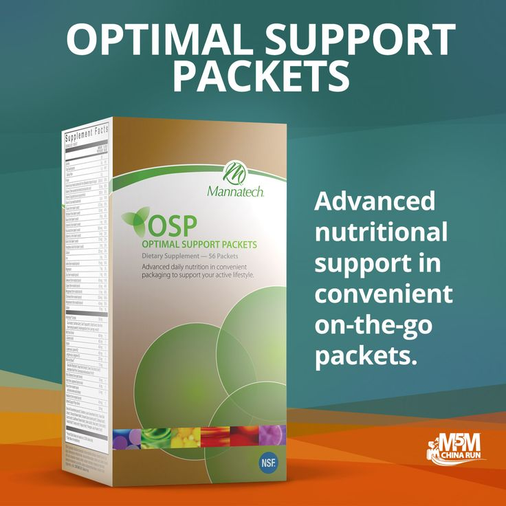 Optimal Support Packets--Advanced nutritional support in convenient on-the-go packets.